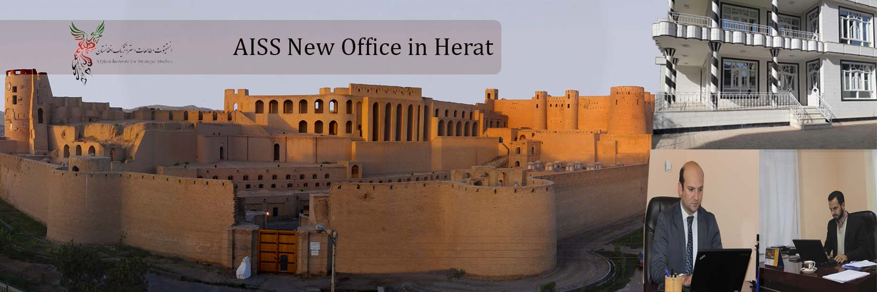AISS Opens Its Branch Office for the Western Region of Afghanistan