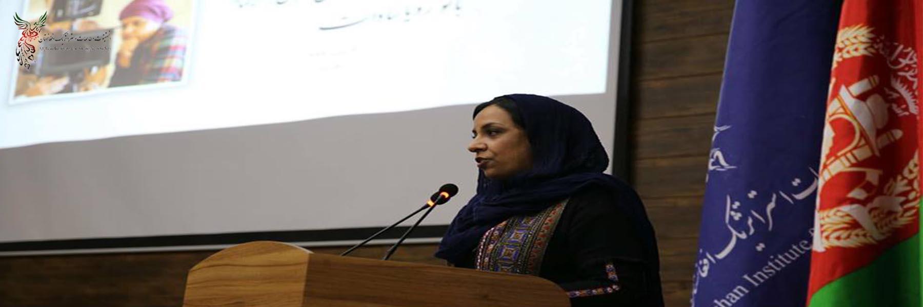 Honoring Roya Sadat's Activities and Achievements