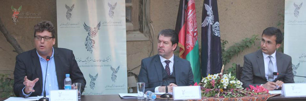 """Round table on """"Afghanistan, Asia and the new Silk Road"""""""